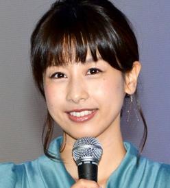 加藤綾子 黒髪とローズ系 白塗りっぽい.png