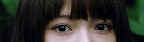 宮崎あおい 目のメイク.png